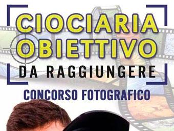 Frosinone Expo